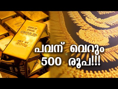 Gold ornament making charge rs 500 only-arafa gold